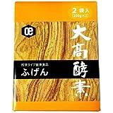 植物発酵食品「ふげん」(粉末) (250g×2×1箱) 【大高酵素】