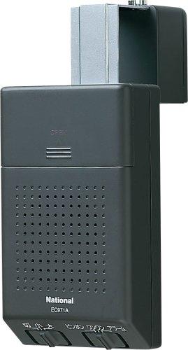 Panasonic 玄関用心(熱線センサー付)(ブラウン) EC971A EC971A B000AQMKF2
