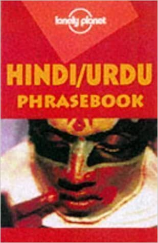 Book Lonely Planet : Hindi/Urdu Phrasebook 2nd (second) Revised Edition published by Lonely Planet Publications (1998)