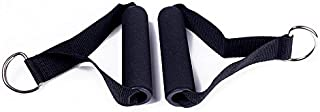 2Pcs/Pack Tricep Rope Cable Exercise Fitness Machine Attachments Bar Dip Station Resistance Band