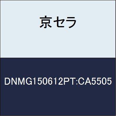 京セラ 切削工具 チップ DNMG150612PT:CA5505 B079Y9X1WK