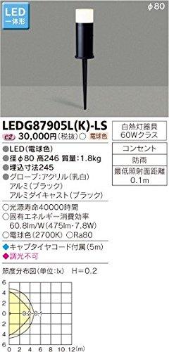 東芝ライテック スパイク式ガーデンライト LEDG87905L(K)-LS B01H3IMN24 13608