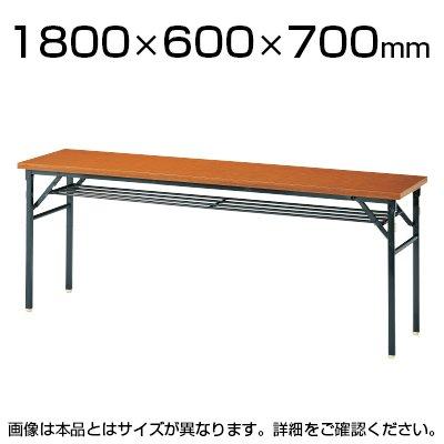ニシキ工業 折りたたみテーブル 幅1800×奥行600mm 共巻 パネル無 KBR-1860T チーク B0739M6KRD チーク チーク
