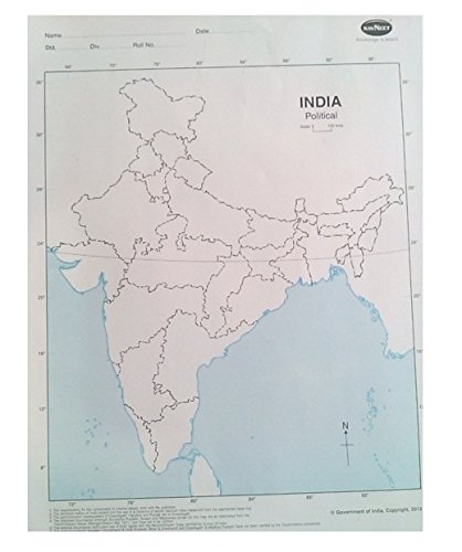 Navneet india political maps pack of 100 sheets amazon office navneet india political maps pack of 100 sheets gumiabroncs Image collections