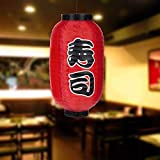 MyGift Traditional Japanese Style Red Decorative