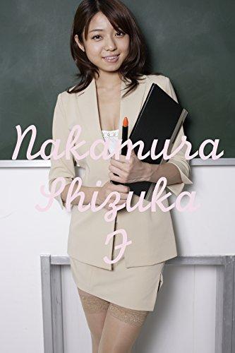 Nakamura Shizuka Girl F Japanese Edition Epub
