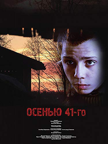 Autumn of 1941 (2016) (Russian Audio)
