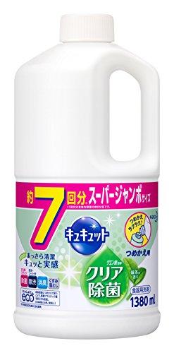 【大容量】キュキュット 食器用洗剤 クリア除菌 緑茶の香り 詰替用 1380ml