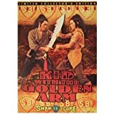 Kid With Golden Arm [Import]