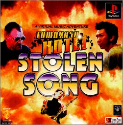 Tomoyasu Hotei: Stolen Song [Limited Edition] [Japan Import]