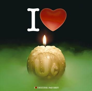 【Blu,spec CD】I LOVE UNICORN~FAN BEST~(初回生産