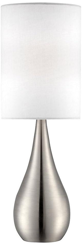 Evans Teardrop Brushed Steel Table Lamp Set of 2 - - Amazon.com