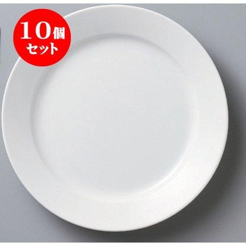 10個セット ボーダーレス Oliva10吋プレート [26 x 3cm] 強化 洋食器 カフェ レストラン 業務用 ホテル B00RZBKFZM Parent