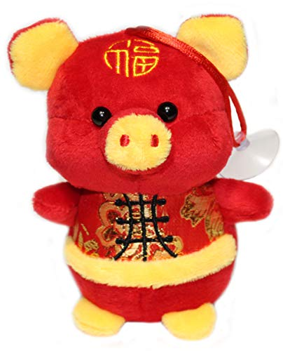 Lucore 5 Inch Red & Gold Brocade Pig Plush Stuffed Animal Toy Decoration - 2019 Chinese New Year Hanging Hog Doll Lucky Charm - Charm Year Ornament