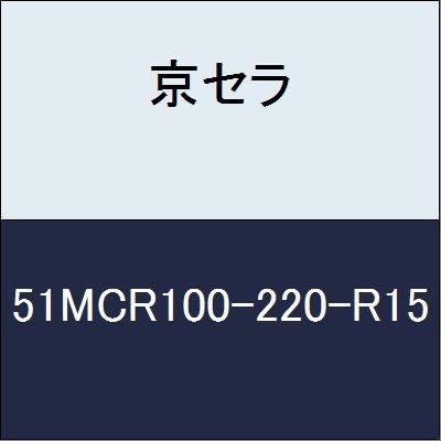 京セラ 切削工具 エンドミル 51MCR100-220-R15 B079Y23QLF