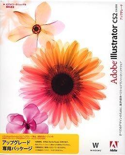 Adobe Illustrator CS2.0 日本語版 Windows版 アップグレード版 (旧製品) B0009U5LZK Parent
