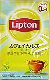 リプトン カフェインレスティー 20袋 x2P