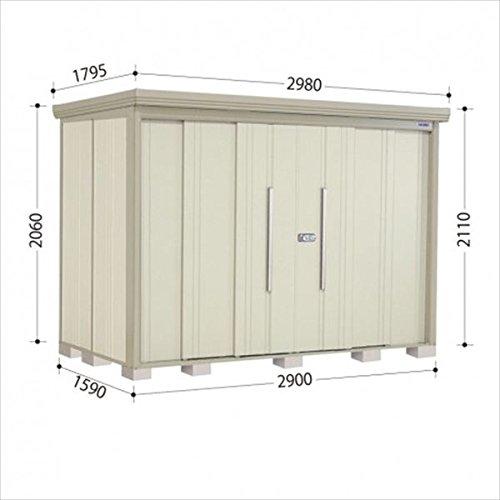 タクボ物置 ND/ストックマン 側面棚 ND-Z2915Y 一般型 結露減少屋根 『屋外用中型大型物置』 ムーンホワイト B018CABCYM