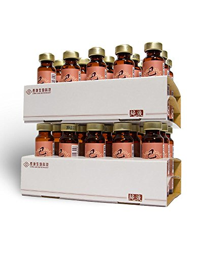 Pure Extract of Agaricus Blazei Murill (Brazilian Mushroom) - Patented, Studied, Certified. Power shot of beta-glucan, polysaccharides, trace elements, minerals and nutrients. 30 bottles per box.