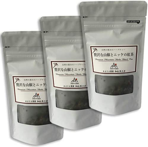 あまたま農園 贅沢な山椒とニッケの ほうじ茶 (2gx10個)×3袋 天の製茶園 無農薬栽培 オーガニック