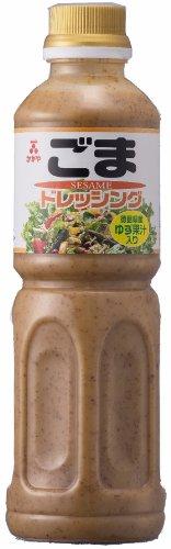 Ichimitsuboshi sesame dressing citron fruit juice 500mlX3 this by Morita (Image #2)