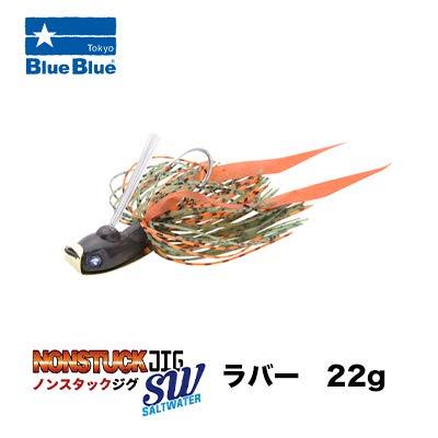 ブルーブルー ノンスタックジグ SW ラバー 22gの商品画像