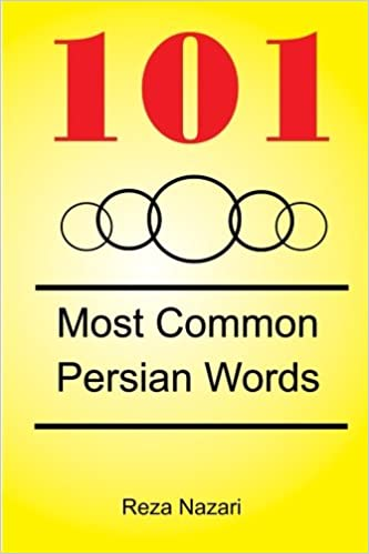 amazon 101 most common persian words reza nazari education theory