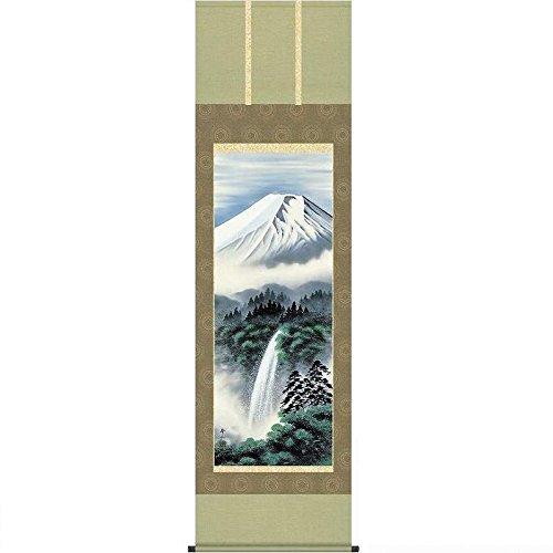 [掛軸][富士幽谷]鈴村秀山[尺五][山水画の掛軸][47b3-011]世界文化遺産富士山   B01GFB2MSK