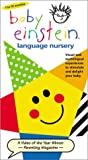 Baby Einstein Language Nursery [VHS]