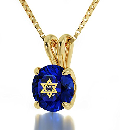 14k Yellow Gold Star of David Necklace - Jewish Pendant with Shema Yisrael Inscribed in 24k Gold on Deep Blue Crystal, 18