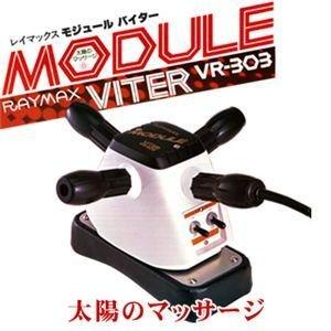 RAYMAX(レイマックス) モジュールバイター VR-303 B077JM6LSF