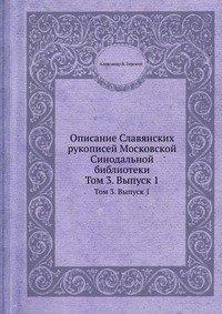 Download Encyclopedia angels Entsiklopediya angelov pdf epub