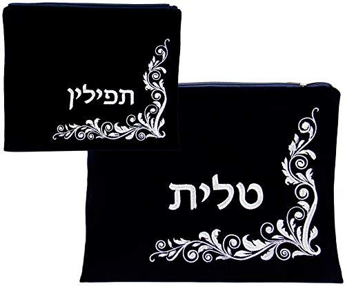 Tefillin Covers - ateret yudaica Tallit Bag & Tefillin Bag Set Dark Blue Velvet, Classic Corner Flower Decoration, Option for Personal Embroidery - Quality Velvet & Zipper + Free Plastic Cover.