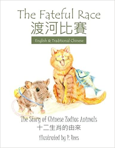 6da34461f Amazon.com: The Fateful Race: The Story of Chinese Zodiac Animals ...