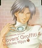 TOKIMEKI MEMORIAL GIRLS SIDE CLOVERS GRAFFITTI 4