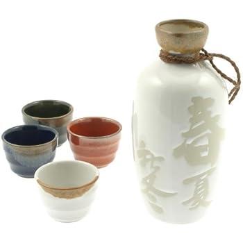 Amazon com | Japanese 5 Pc Sake Carafe & Cup Set Green & Cherry