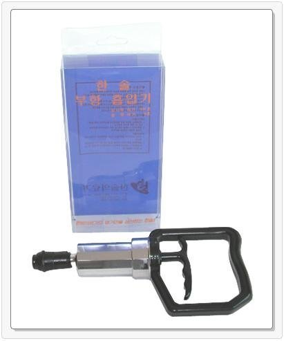 hansol-pistol-grip-hand-pump-use-with-acuzone-or-hansol-cupping-sets