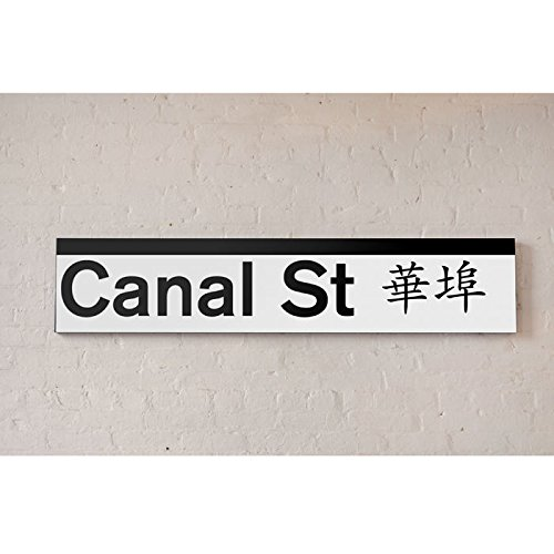 Town Sign (NYC MTA Metal Sign- Classic Chinatown Canal)