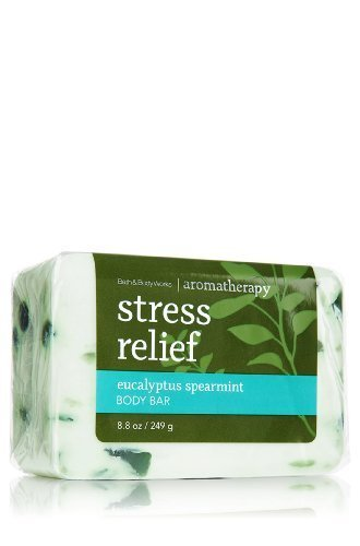 Eucalyptus Bar (Stress Relief Eucalyptus Spearmint Body Bar Soap)