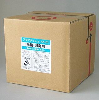 Daiki AXIS(ダイキアクシス) アクアダッシュ AX-01 除菌 消臭 ウイルス エタノール 二酸化塩素 弱アルカリ性 20L 詰め替え 業務用サイズ 300ml×3本 B00Y9N8BJG