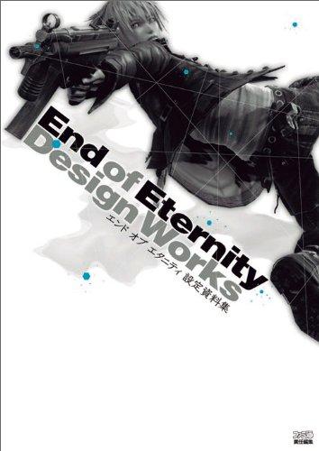 End of Eternity Design Works