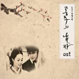 [DVD]姫の男 / 韓国ドラマOST (KBS) (韓国盤)