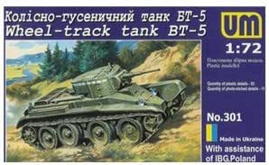 Wheel-track tank BT-5 with cylindrical turret 1//72 scale UMT 360