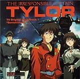 Irresp Captain Tylor: Sentehishyo