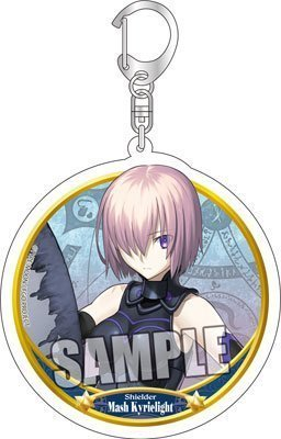 Fate/Grand Order アクリルキーホルダー「シールダー/マシュ・キリエライト」の商品画像