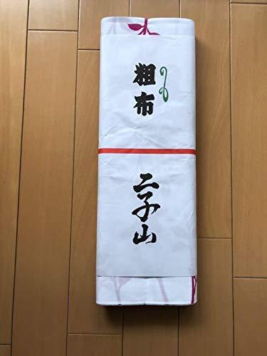 大相撲 二子山部屋 反物   B07SZCMLJ2