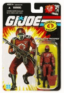 G.I. Joe Crimson Guard Trooper Action Figure