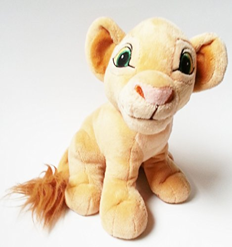 Lion 8' Plush (Nala Disney's The Lion King 8'' Sitting Plush)