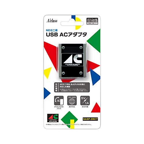 メガドライブミニ用 USB ACアダプタの商品画像