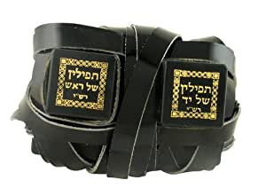 Kosher Tefillin Dakkot Ohr Echad for Right Handed - Ashkenaz, Ktav Beit Yossef, Clockwise, From Israel, With Free Bag